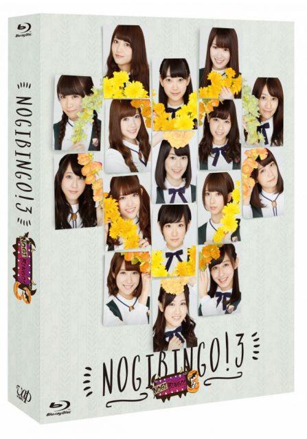 「NOGIBINGO!3」Blu-ray BOX パッケージ