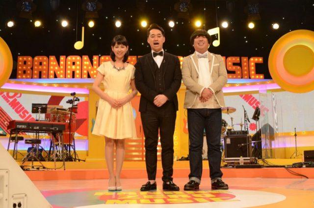 「バナナ♪ゼロミュージック」に出演する久保田祐佳NHKアナウンサー、バナナマン設楽、バナナマン日村。