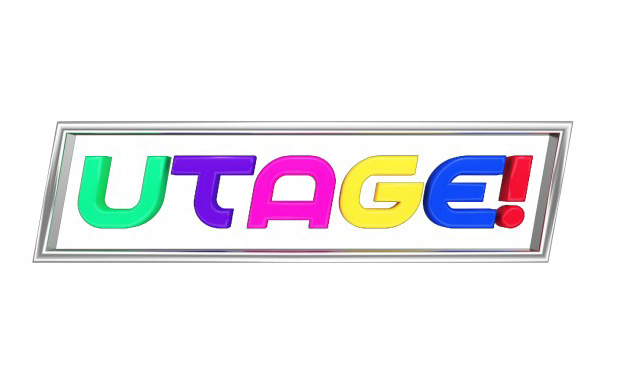 「UTAGE!春の祭典」に乃木坂46西野・白石・橋本・生田・桜井【今夜放送】