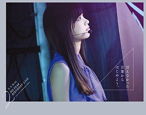 [DVD][Blu-ray] 「乃木坂46 2nd YEAR BIRTHDAY LIVE 2014.2.22 YOKOHAMA ARENA」6/17発売!