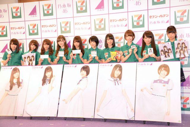 乃木坂46、生駒里奈センターの12thシングルは「太陽ノック」