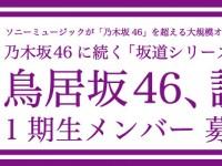 banner_t46