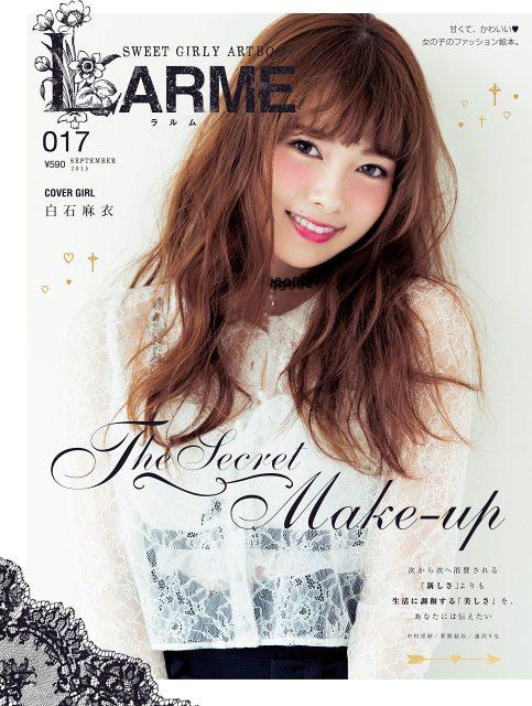 [雑誌] 表紙:乃木坂46白石麻衣 「LARME 2015年9月号」7/17発売!