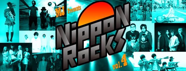 [TV] 7/13 23:15~「MJ presents NiPPoN RockS」出演:橋本奈々未