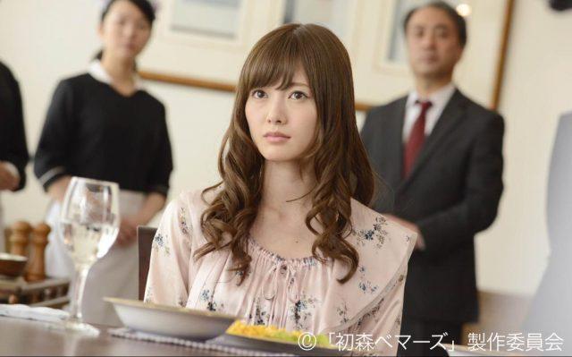 [TV] 8/21 24:12~「初森ベマーズ」第7球:キレイお嬢様の憂鬱