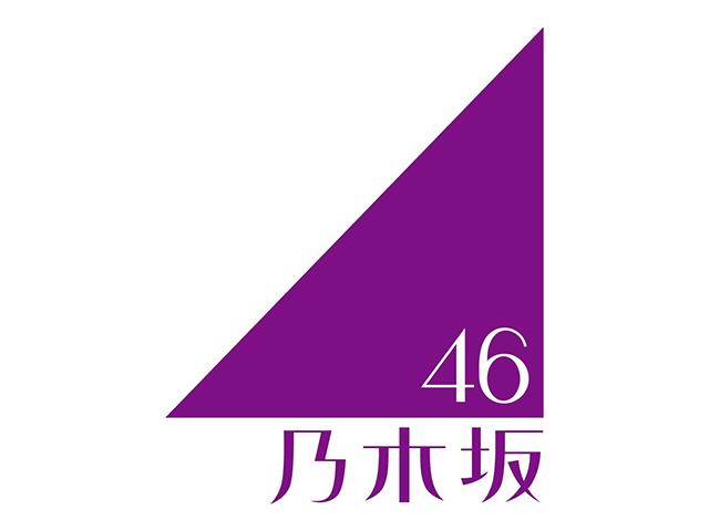 乃木坂46 13thシングル「今、話したい誰かがいる」詳細発表!