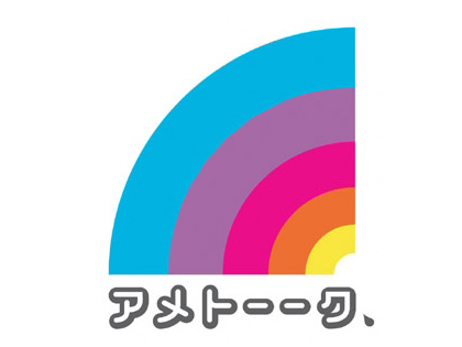 [TV] 11/5 23:15~「アメトーーク!」侍ジャパン応援芸人 出演:乃木坂46生駒里奈