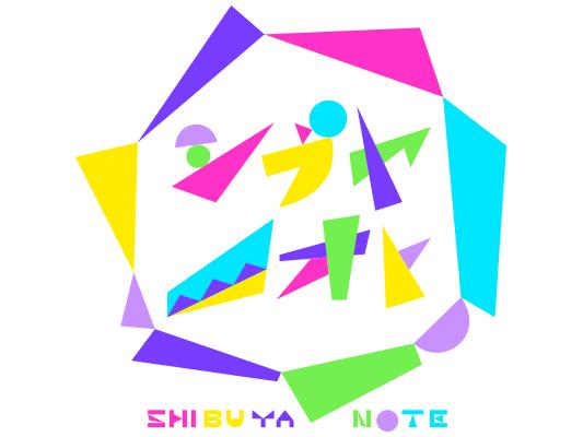「シブヤノオト」出演:乃木坂46 ♪ 太陽ノック [4/24 17:05~]