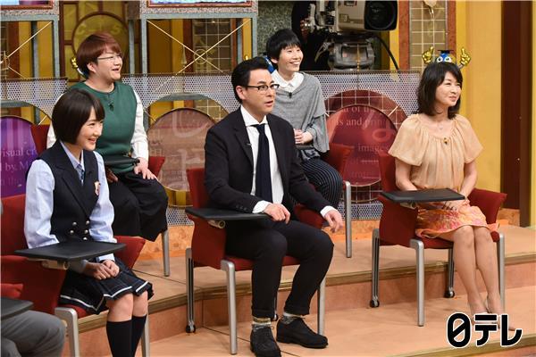 「世界一受けたい授業」出演:生駒里奈(乃木坂46) [5/7 19:56~]