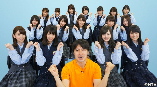 乃木坂46 15thシングル収録曲「僕だけの光」が高校生クイズ応援ソングに決定!