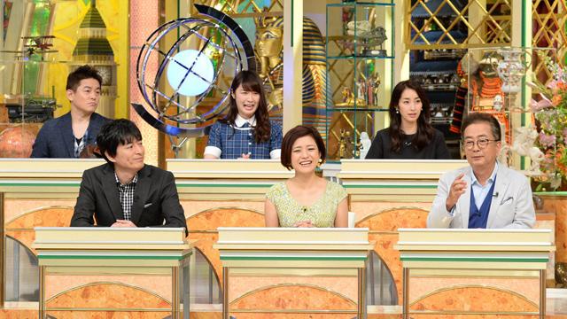 「池上彰のニュースそうだったのか!!2時間SP」出演:高山一実(乃木坂46) [7/30 18:56~]
