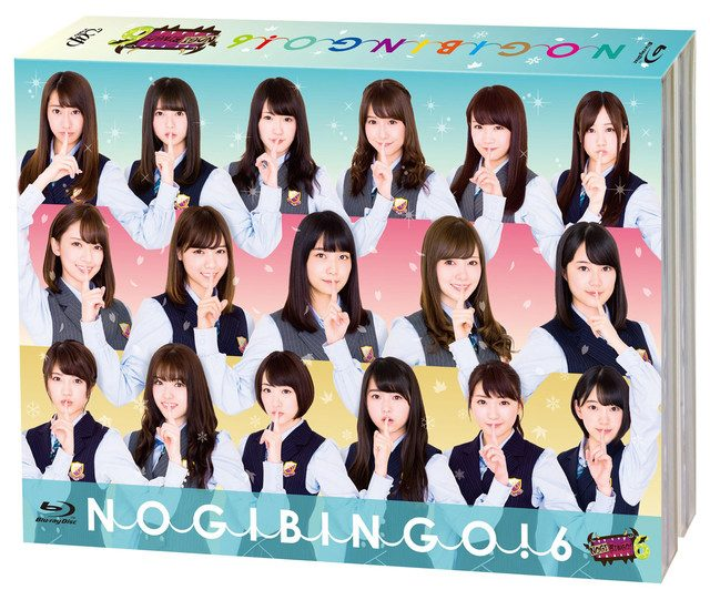 NOGIBINGO!6 Blu-ray BOX