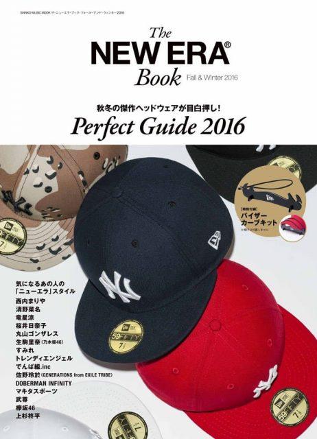 「The New Era Book / Fall & Winter 2016」掲載:生駒里奈(乃木坂46)、欅坂46 [9/15発売]