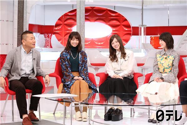 「おしゃれイズム」出演:生駒里奈、白石麻衣、西野七瀬(乃木坂46)
