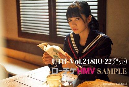 HMV特典 寺田蘭世ポストカード