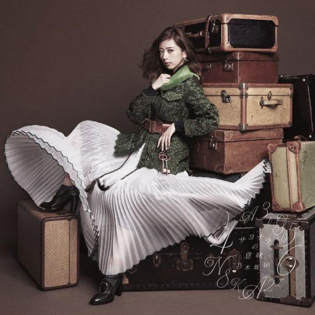 乃木坂46 16thシングル「サヨナラの意味」