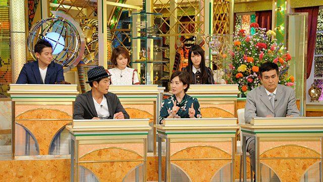 「池上彰のニュースそうだったのか!! 2時間SP」出演:高山一実(乃木坂46) [11/5 18:56~]