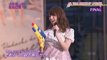 乃木坂46SHOW!