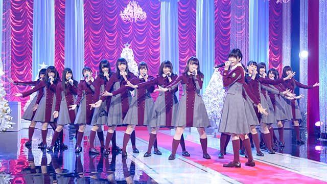 「あなたに贈る!クリスマスソング・セレクション」出演:欅坂46 [12/16 23:00~]