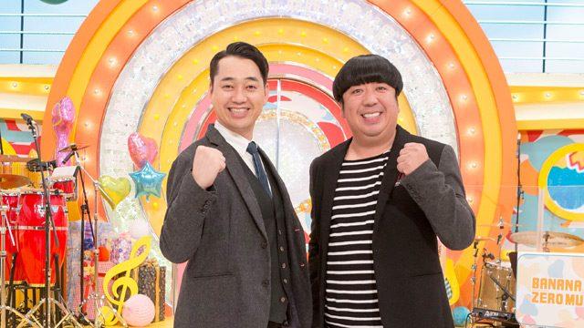 「バナナ♪ゼロミュージック」生放送!紅白出演スペシャル! 出演:乃木坂46 [12/24 22:20~]