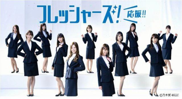 [動画] 乃木坂46が「ヘビーローテーション」をカバー!はるやま新CM&メイキング映像公開!