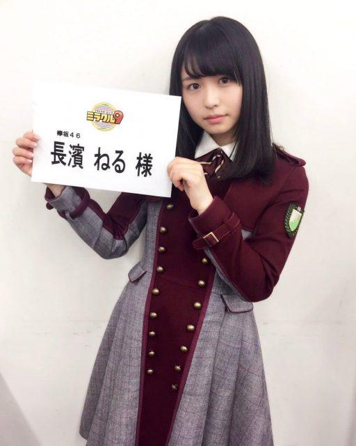 「くりぃむクイズ ミラクル9 3時間SP」出演:長濱ねる(欅坂46) [3/29 19:00~]