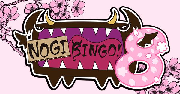 「NOGIBINGO!8」人気雑誌が審査!モデルオーディションで勝負私服大公開! [5/22 25:39~]