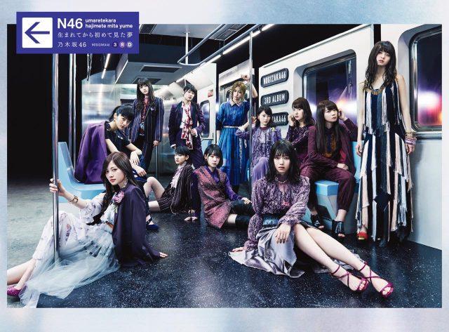 乃木坂46 3rdアルバム「生まれてから初めて見た夢」ジャケット公開!