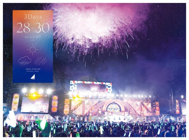 乃木坂46「4th YEAR BIRTHDAY LIVE」DVD&Blu-ray ジャケット公開!