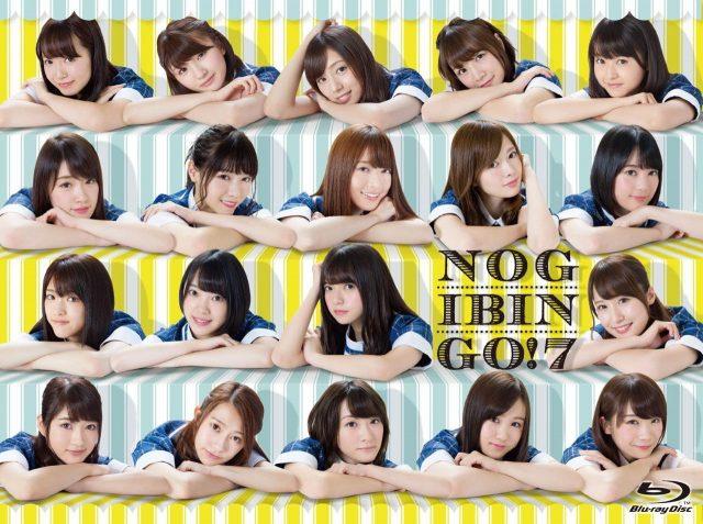 「NOGIBINGO!7」Blu-ray&DVD-BOX化!8/4発売決定!