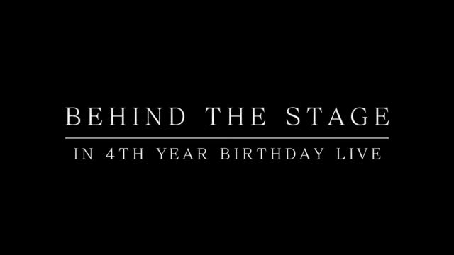 【動画】乃木坂46「4th YEAR BIRTHDAY LIVE」ドキュメンタリー映像予告篇公開! 完全生産限定盤に収録!