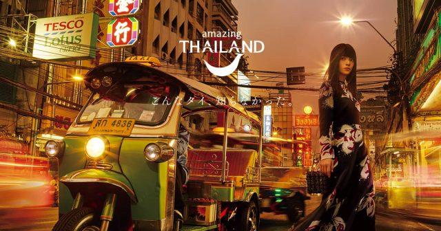 乃木坂46が「タイ観光大使」に就任!特設サイト&PR映像公開!