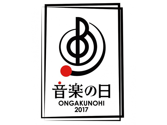 「音楽の日」出演:乃木坂46、欅坂46 [7/15 14:00~]