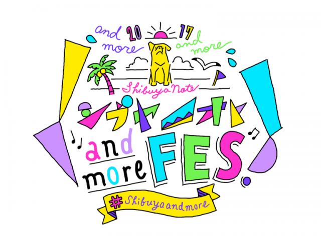 「シブヤノオト and more FES.」出演:乃木坂46 * 東京・渋谷からナマ放送! [8/19 22:20~]