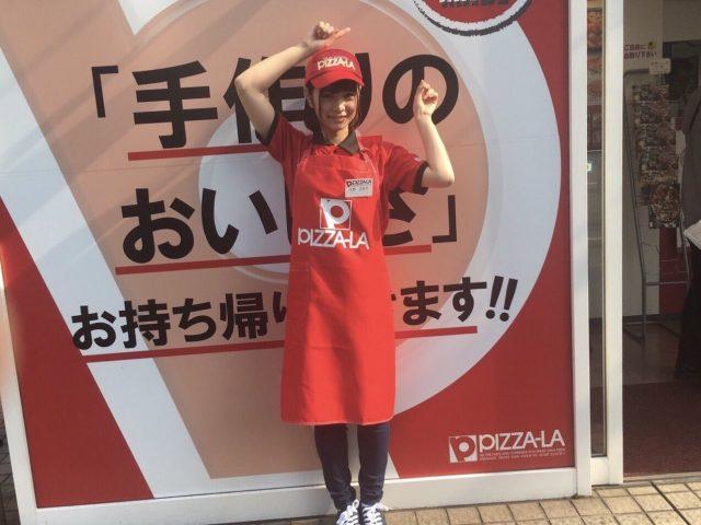 「My first baito」#22:北野日奈子 ピザ屋さんでアルバイト 実践編 [9/7 22:54~]
