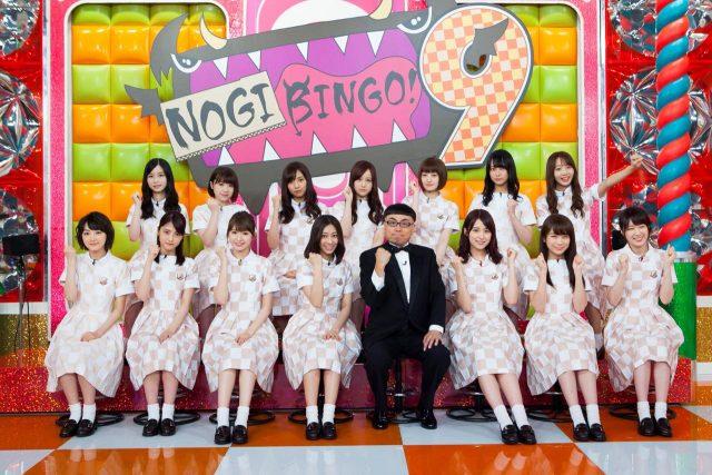 新番組「NOGIBINGO!9」乃木坂46、初めて歌舞伎町のショーパブへ行く! [10/16 25:29~]