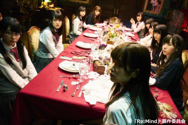 「Re:Mind」第2話:突如、密室に閉じ込められた少女達。ここに集められたメンバーの共通点とは… [10/26 25:00~]