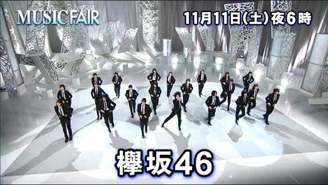 「MUSIC FAIR」出演:欅坂46 ♪ 風に吹かれても [11/11 18:00~]