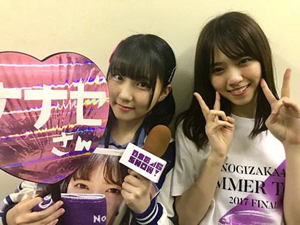 「AKB48SHOW!」#170:AKB48と乃木坂46の舞台裏に潜入スペシャル! [12/2 23:45~]