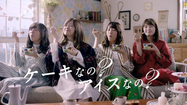 [動画] 乃木坂46、明治エッセルスーパーカップSweet's 新TVCM「ティラミス」篇公開!
