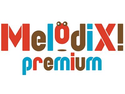 「プレミアMelodiX!」出演:乃木坂46 ♪ My rule [1/8 26:50~]