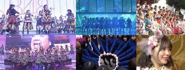 「AKB48SHOW!」#172:NHK紅白歌合戦の舞台裏に完全密着! * 出演:乃木坂46、欅坂46 [1/13 23:45~]