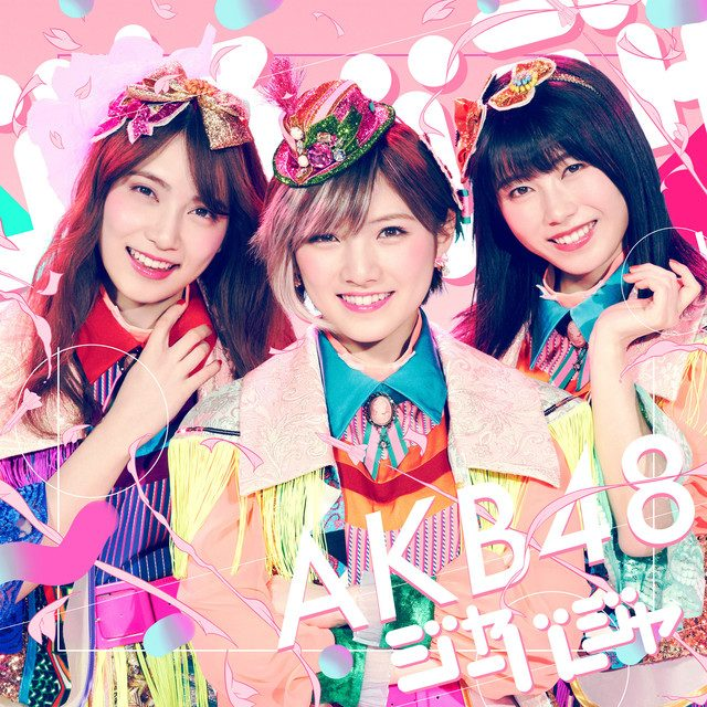 AKB48 51stシングル「ジャーバージャ」
