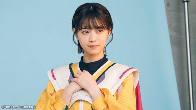 乃木坂46西野七瀬 「電影少女 -VIDEO GIRL AI 2018-」第9話 [3/10 24:20~]