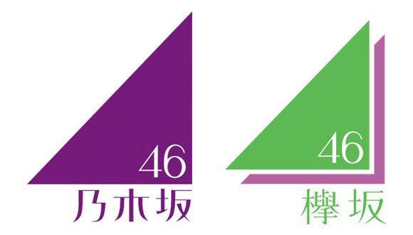 乃木坂46&欅坂46「坂道合同新規メンバーオーディション」今夏開催決定!