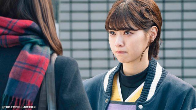 乃木坂46西野七瀬「電影少女 -VIDEO GIRL AI 2018-」第11話 [3/24 24:20~]