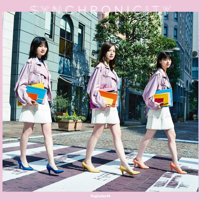 乃木坂46 20thシングル「シンクロニシティ」