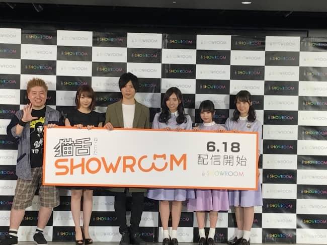 乃木坂46、新番組「猫舌SHOWROOM」水曜日担当に決定!