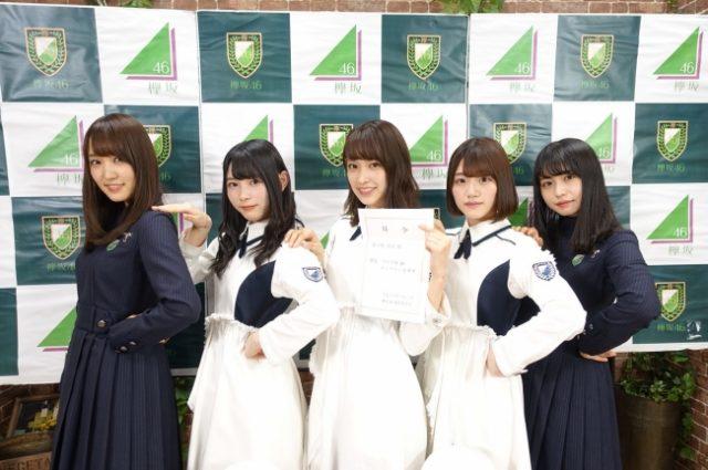 欅坂46野外ワンマンライブ「欅共和国2018」開催決定!7/20〜22の3DAYS!