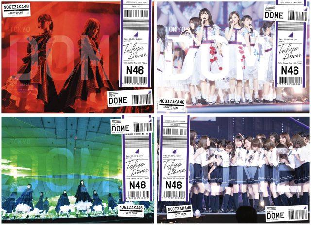 乃木坂46「真夏の全国ツアー2017 FINAL! IN TOKYO DOME」Blu-ray&DVD ジャケット公開!